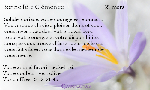 cl-c3-a9mence.png